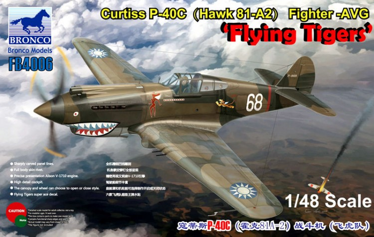FB4006 1/48 Curtiss P-40C(Hawk 81-A2) Fighter -AVG 'Flying Tigers'