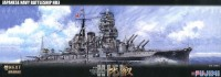 46007 1/700 Fujimi Warship Next Japanese Navy Battleship Hiei