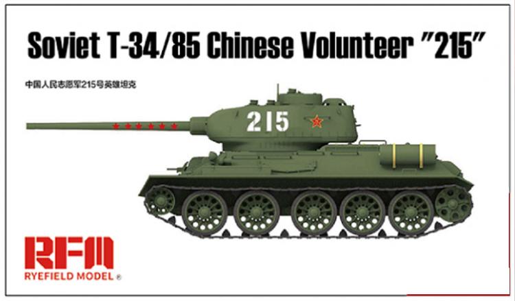 RM-5059 1/35 Танк Т-34/85 .Корейская война (1950-1953)