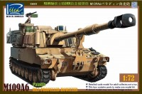 RT72001 Riich 1/72 M109A6 Paladin Self-Propelled Howitzer