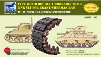 AB3543 1/35 Sherman Double Workable Track Link Set