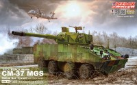 15104 1/35 ROCA CM-37 Mobile-Gun System `Black Bear` with 105mm Gun