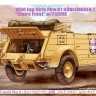 52160 1/24 Pkw.K1 Kübelwagen Type 82 'Claire Frost' w/Figure Kit First Look