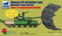 AB3533 1/35 Chinese ZTZ-99 Rubber Type Workable