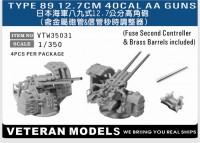 Veteran models VTW35031 IJN TYPE 89 12.7CM AA GUNS(WITH SHELL FUSE SECOND CONTROLLER) 1/350