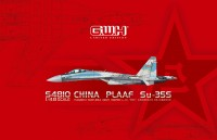 "GWH S4810 Limited Edition 1/48 Su-35S ""Flanker-E"" PLAAF Ver."