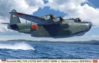 "02273 1/72 Kawanishi H8K1 TYPE 2 FLYING BOAT (EMILY) MODEL 11 ""Dignitary transport SHIKISHIMA"""
