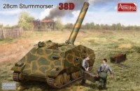 1/35 AmusingHobby 35A009 38(D) 280mm