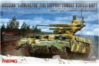 "TS-010 1/35 RUSSIAN ""TERMINATOR"" FIRE SUPPORT COMBAT VEHICLE BMPT"