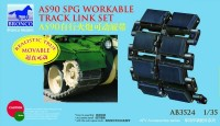 AB3524 1/35 AS90 SPG Workable Track Link Set