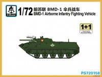 PS720158 1/72 BMD-1 Airborne Infantry Fighting Vehicle (в наборе 2 шт)