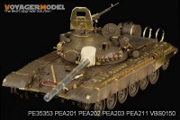 PE35353 1/35 Modern Russian T-72M1 MBT Basic (For TAMIYA 35160)