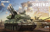 TS-023 1/35 RUSSIAN ZSU-23-4 SHILKA SELF-PROPELLED ANTI-AIRCRAFT GUN