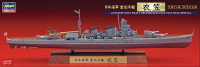 43169 1/700 Jap. Navy Heavy Cruiser Kinugasa Full Hull Special
