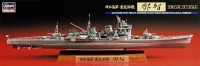 43158 1/700 Japan Navy Heavy Cruiser Nachi Full Hull