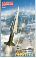 15106  1/35  MIM-14 Nike Hercules Surface-to-Air Missile