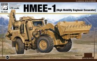 PH-35041 1/35  HMEE-1 High Mobility Engineer Excavator