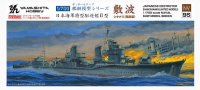 02047 1/700 Special Type Destroyer Shikinami (Limited Model)