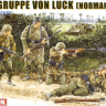 Dragon 6155 1/35  KAMPFGRUPPE V.LUCK, NORMANDY 1944