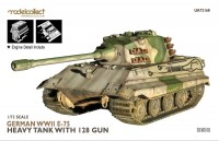 UA72168 1/72  German WWII E-75 Heavy Tank with 128 Gun