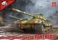 "UA35001 1/35  Fist of War German Medium Tank E-50 ""Panther II"" Modelcollect"