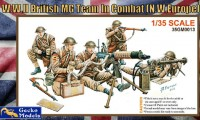 35GM0013 1/35  British MG Team in Combat
