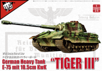 "UA35013 1/35  E-75 ""King tiger III"""