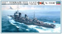 40022 1/350 Destroyer type Koh Yukikaze ''Operation TEN-GO 1945'