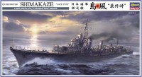 "40029 1/350 IJN Destroyer Shimakaze ""Late Type"""