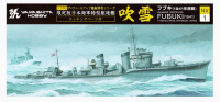 02030 1/700 IJN Destroyer Fubuki (1941) w/Photo-Etched Parts Yamashita Hobby