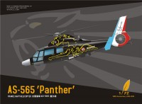 DM 720008 1/72 AS-565 'Panther' 100th Anniversary 1910-2010