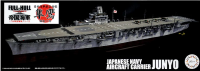 42255  1/700 Fujimi  IJN Aircraft Carrier Junyo 1944 Full Hull Model