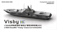 "Orange Hobby 3052 1/700 HswMS ""Visby"" Class Corvette"