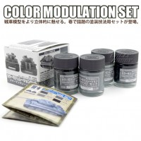 CS583 Color Modulation Set German Gray