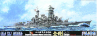 Fujimi 42017 1/700 Imperial Japanese Naval Battle Ship Kongo 1944
