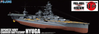 Fujimi  45130  1/700 IJN Carrier Battleship Hyuga Full-Hull Model, 1/72 Zuiun Set