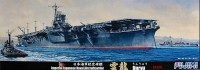Fujimi 43110 1/700 Japanese Navy Aircraft Carrier Unryu Late Version