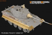 PE35384 1/35 WWII German E-75 Tank (For Trumpeter 01538)