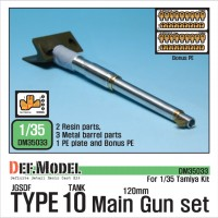DM35033 JGSDF Type 10 Main Gun Barrel set (for Tamiya 1/35)