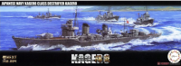 "Fujimi  46017 1/350  NX4 Japanese Destroyer ""Kagero"""