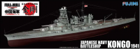 Fujimi  42180 1/700 Japanese Navy Battleship Kongo 1941 Full-Hull