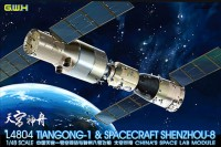 L4804  1/48 TianGong-1 & Spacecraft ShenZhou-8 China's Space Lab Module