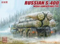 UA72114 Modelcollect 1/72 Russian S-400 Missile Launcher