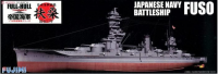 Fujimi . 42187  1/700 Japanese Navy Battleship Fuso Full-Hull