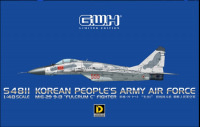 S4811 1/48 Korean People's Army Air Force