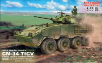 15103  1/35 ROCA CM-34 TIFV with 30mm Chain Gun