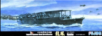 Fujimi 43162  1/700 IJN Aircraft Carrier Ryuho 1944 DX