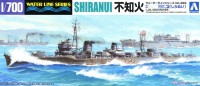 05790 1/700 IJN Destroyer Shiranui