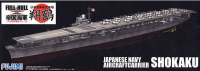 Fujimi  43035 1/700 Japanese Navy Aircraft Carrier Shokaku Full-Hull