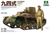 1006 1/16 Imperial Japanese Army Type 94 Tankette